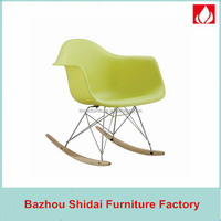 Hot Selling Plastic Rocking Chair LC-016