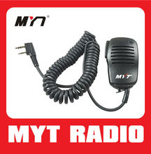 low price wholesale handy microphones (MYG-27)