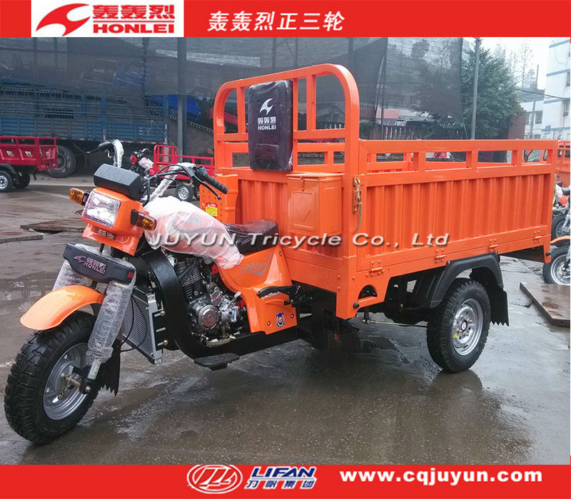 water cooled Engine Three Wheele motorcycle with cargo/LIFAN tricycle made in China HL200ZH-A30