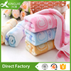 /product-detail/professional-towels-turkey-bursa-with-ce-certificate-60635871881.html