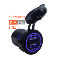 2.1A 3.1A LED Ring 2 Port 12V Dual USB Car Charger