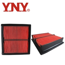 China Made For heavy trucks 17220-P2N-A01 car air filter Cabin filter