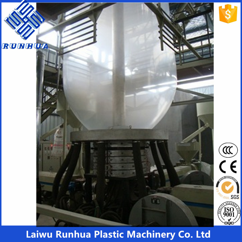 PE agriculture greenhouse film blowing extrusion machine