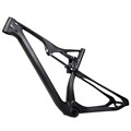 Chinese Full Suspension Carbon Fiber Mountain Bike Frame M06