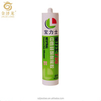 Quick drying mildew proofneutral Neutral construction silicone sealant for Door and window installation and interior decoration