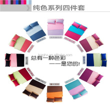 High quality twill dyed woven polyester fabric for bedding