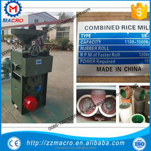 home use rubber roll rice mill