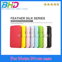 Fasional style for Samsung Galaxy note2 n7100 protective case