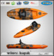 New design China factory kayak for sale malaysia