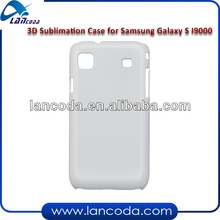 sublimation 3d phone case for samsung galaxy s i9000