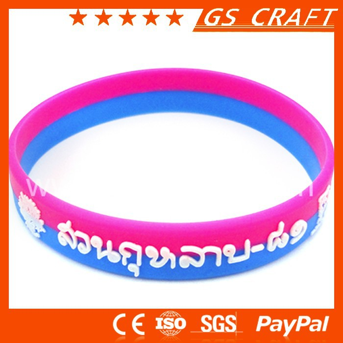 2015 new arrival custom made logo embossed mini colored rubber bands