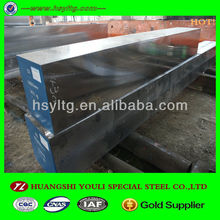 D2 Steel Flat D2 Steel Price D2 Chemical Composition