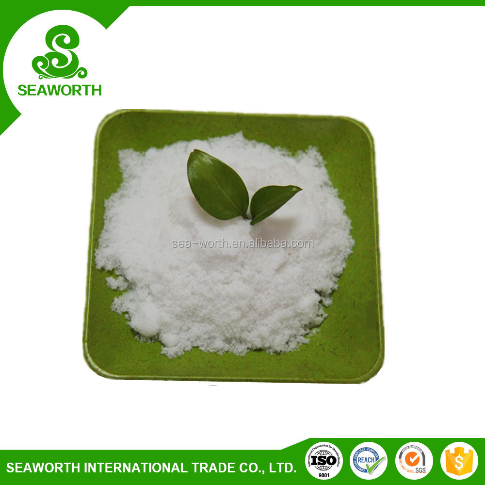 Discount plant npk powder compound fertilizer