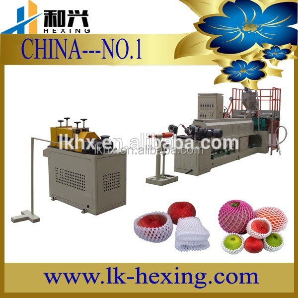 Top Grade PE foam fruit net machine(HX-EPEW75)