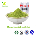 organic matcha wirh private label