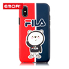 Fancy Design Mobile Phone Case For iPhone X