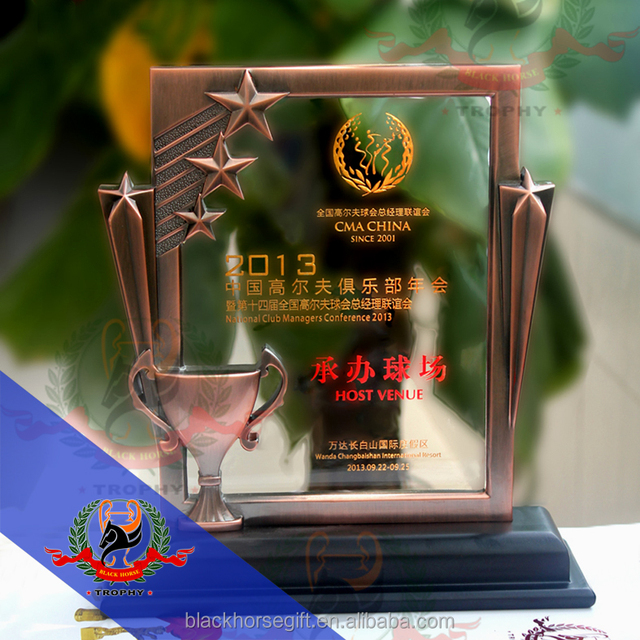 Hot Sale High Quality Acrylic Plaque With Metal Base Trophies