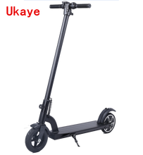 CE approval 250W Lithium Battery Lightweight Electric Kids 2 Wheel Folding Mobility Scooter