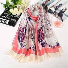 New Product Malaysia Digital Print Silk Indian Islamic Dress Hijab Scarves Shawl