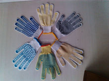 pvc dotted working glove/working gloves with pvc dos