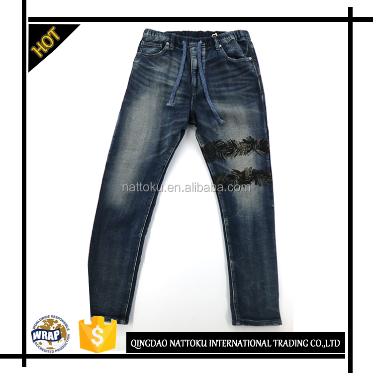 Wholesale men jeans pants wholesale price In China