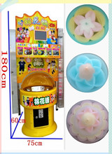 cotton candy making machine/coin operated machine/candy floss vending maker