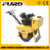 Single Drum Asphalt Road Hand Roller Compactor (FYL-600C)