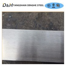 Hot rolled flat steel ss400 carbon mild spring steel flat bar