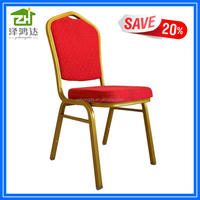 banquet chair for hotel