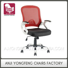 Ergonomic Executive Factory Directly Supply Computer Chairs