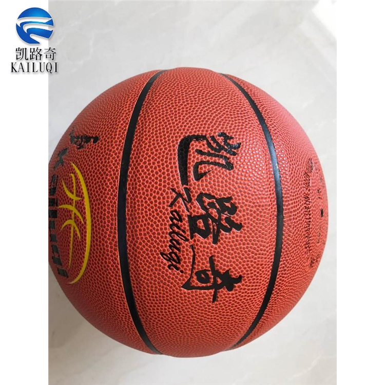 Most Popular promotional Size 7 no logo basketball