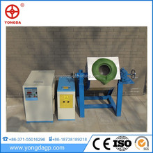 Low cost high quality gold induction melting furnace for sale