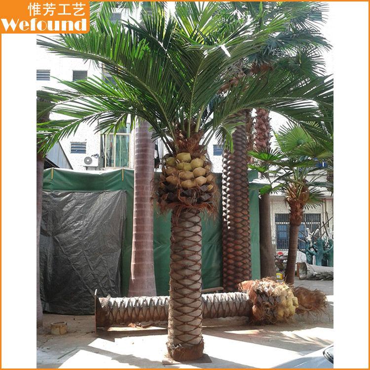 DP15096 pequenas palmeiras data, barato palmeira, árvores artificiais baratos