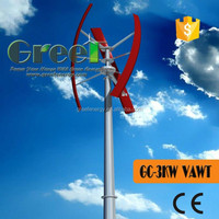 3KW Helical Design Vertical Axis Wind Turbines/ Home Wind Energy Generator