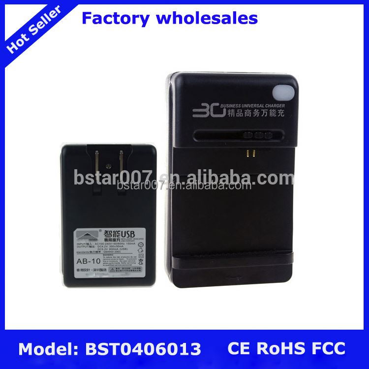 Universal Battery Charger,NO.94 universal digital camera li-ion battery charger