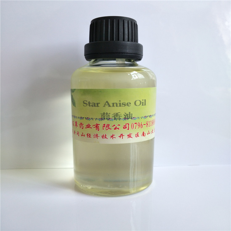 8007-70-3 aniseed <strong>oil</strong>, china factory 100% pure natural star anise seed <strong>oil</strong> in bulk price