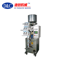 DCK-60 Automatic Small Granule Particle Grain Packer|Stick Bag Packing Machine