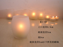 frosted glass votive candle holders/bulk candle glass holders