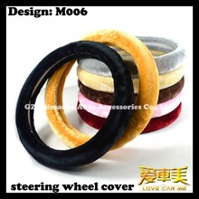 auto parts car accessories velour warm heated steering wheel cover factory price supplier