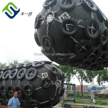 Marine fender inflatable floating pneumatic rubber fender with chain net