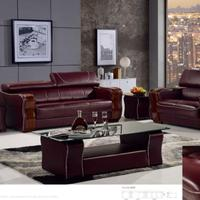 Modern Leather Living Room Sofa Set