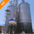 China manufacture galvanized steel grain storage silo