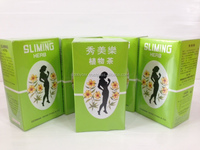 GERMAN HERB SLIMMING TEA THAI SLIMMING WEIGHT LOSS HERBAL