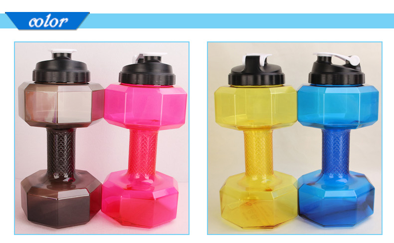 Shenzhen wholesale fitness OEM branded plastic 2.2L dumbbell water bottle for gym