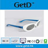 Factory price kids polarized 3d glasses circular polarized for cinema