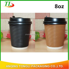 8oz disposable ripple corrugated hot drinks paper cups with lid