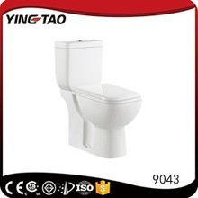 2017 Best selling ceramic washdown S trap P trap two piece water closet