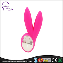 China supplier free cartoon dildo vibrator sex toys