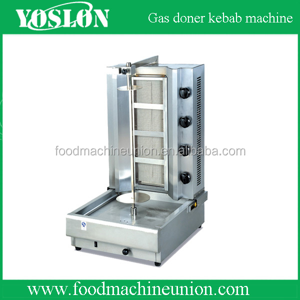 Gas Vertical Broiler For Mutton/Meat YBQ-4 Shawarma Machine
