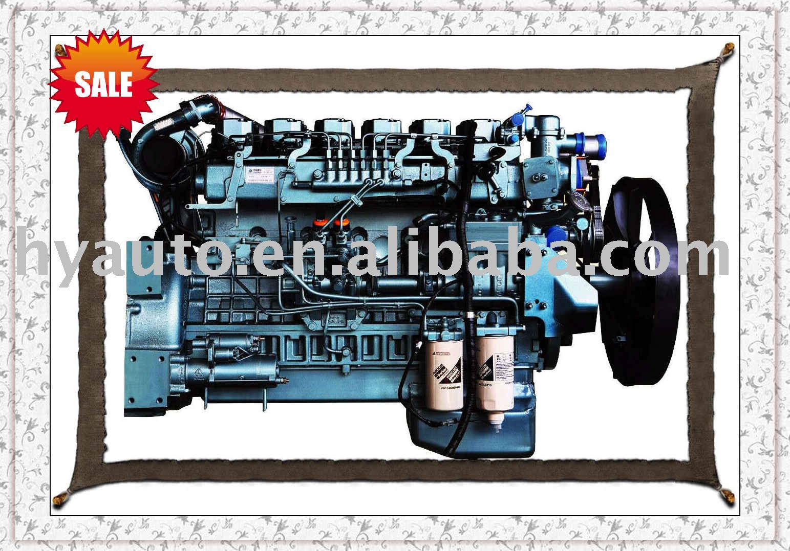 SINOTRUK(CNHTC) electronic controlling common rail EURO III engine